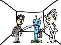 Die German Killbot!